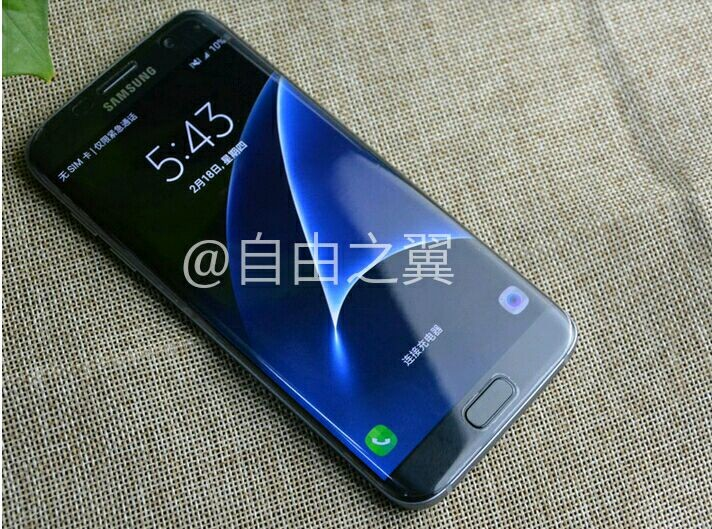 Galaxy S7 Edge Latest Leaked Image Shows Lockscreen Mobilescout Com